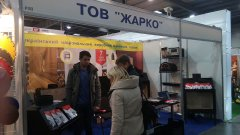 vistavka-buildexpo-04.jpg