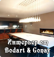 дизайн камина в интерьере от bodart and gonay